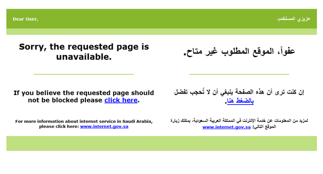 Expats ask how to access blocked sites in saudi arabia bypass ksa isp restricitons ccuart Gallery